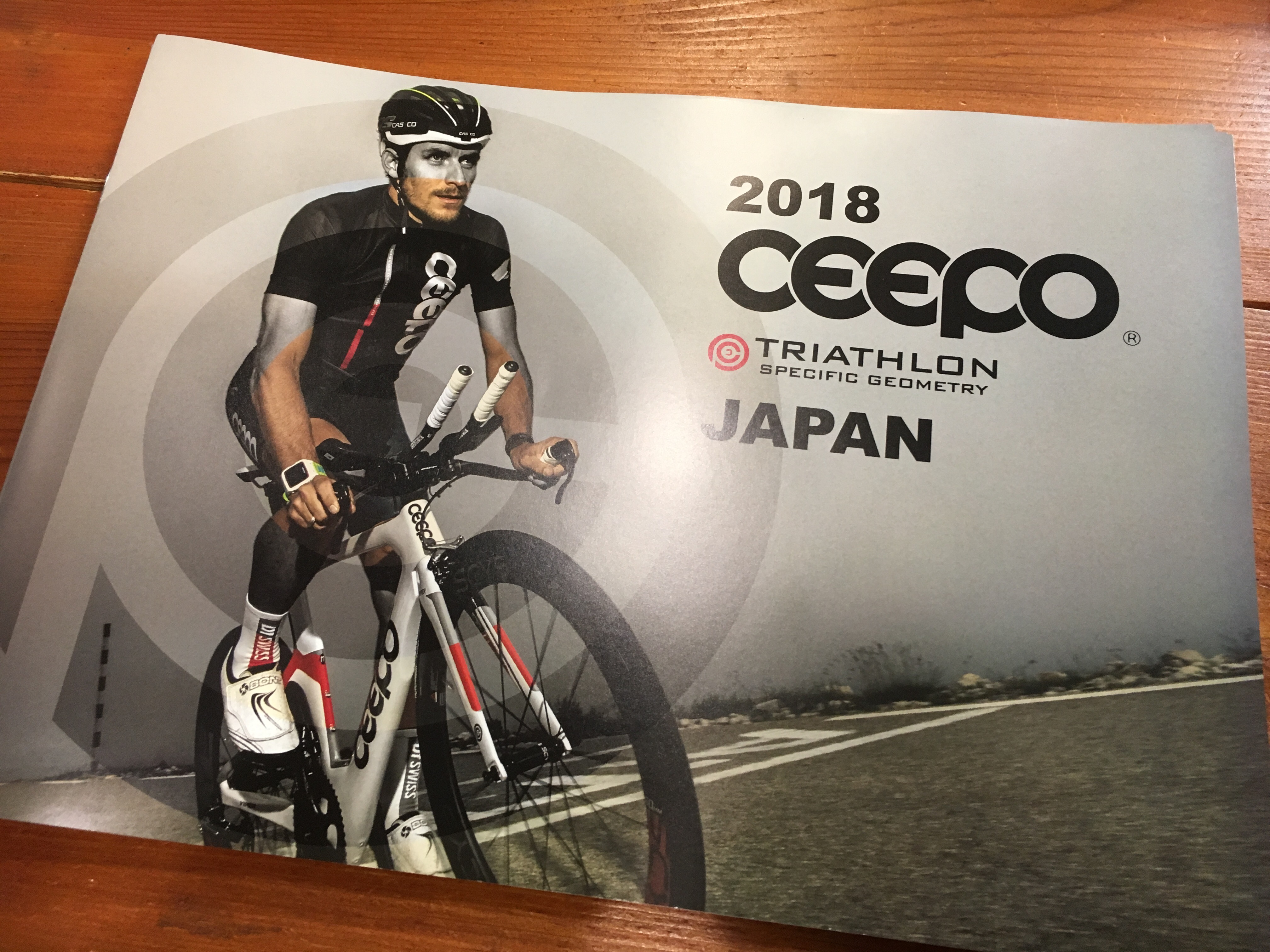 CEEPO2018 早期予約受付開始!