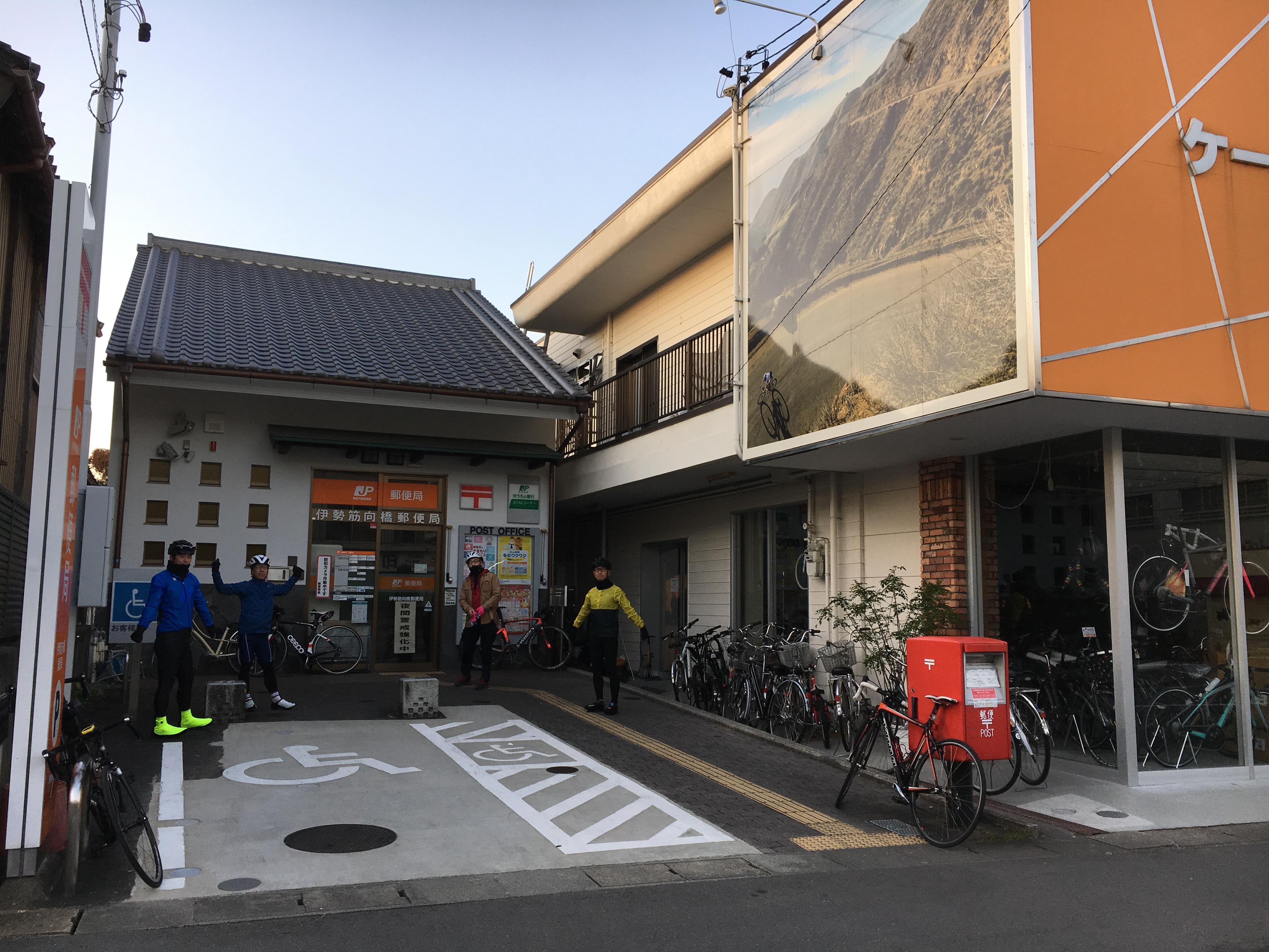 今日の朝一は 初心者サイクリング!