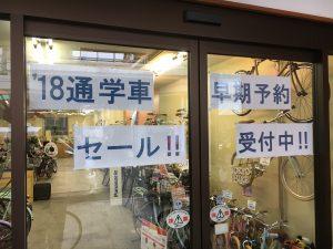 12/23竹谷賢二氏セミナー午前の部!