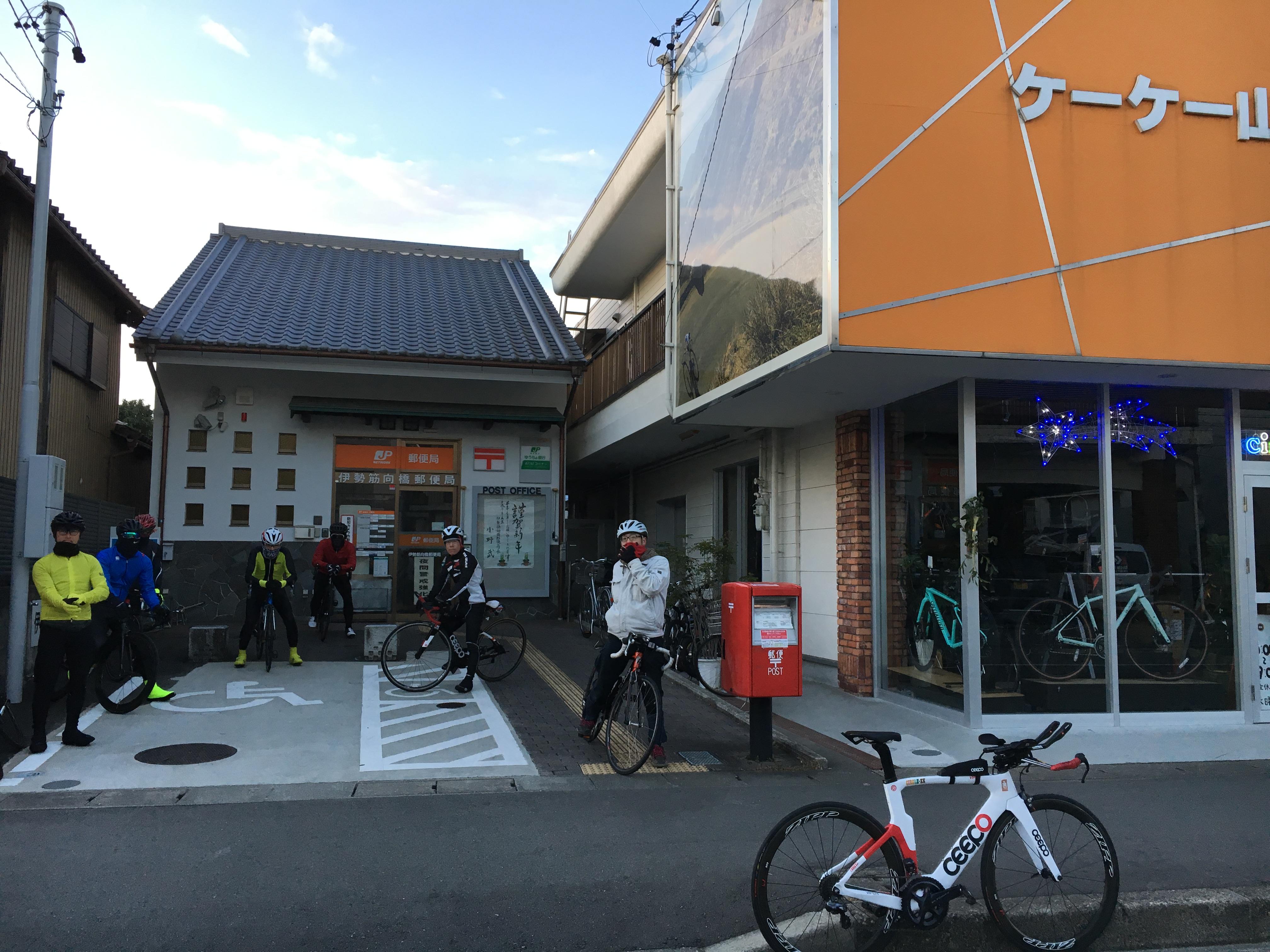 新年一発目初心者サイクリング!