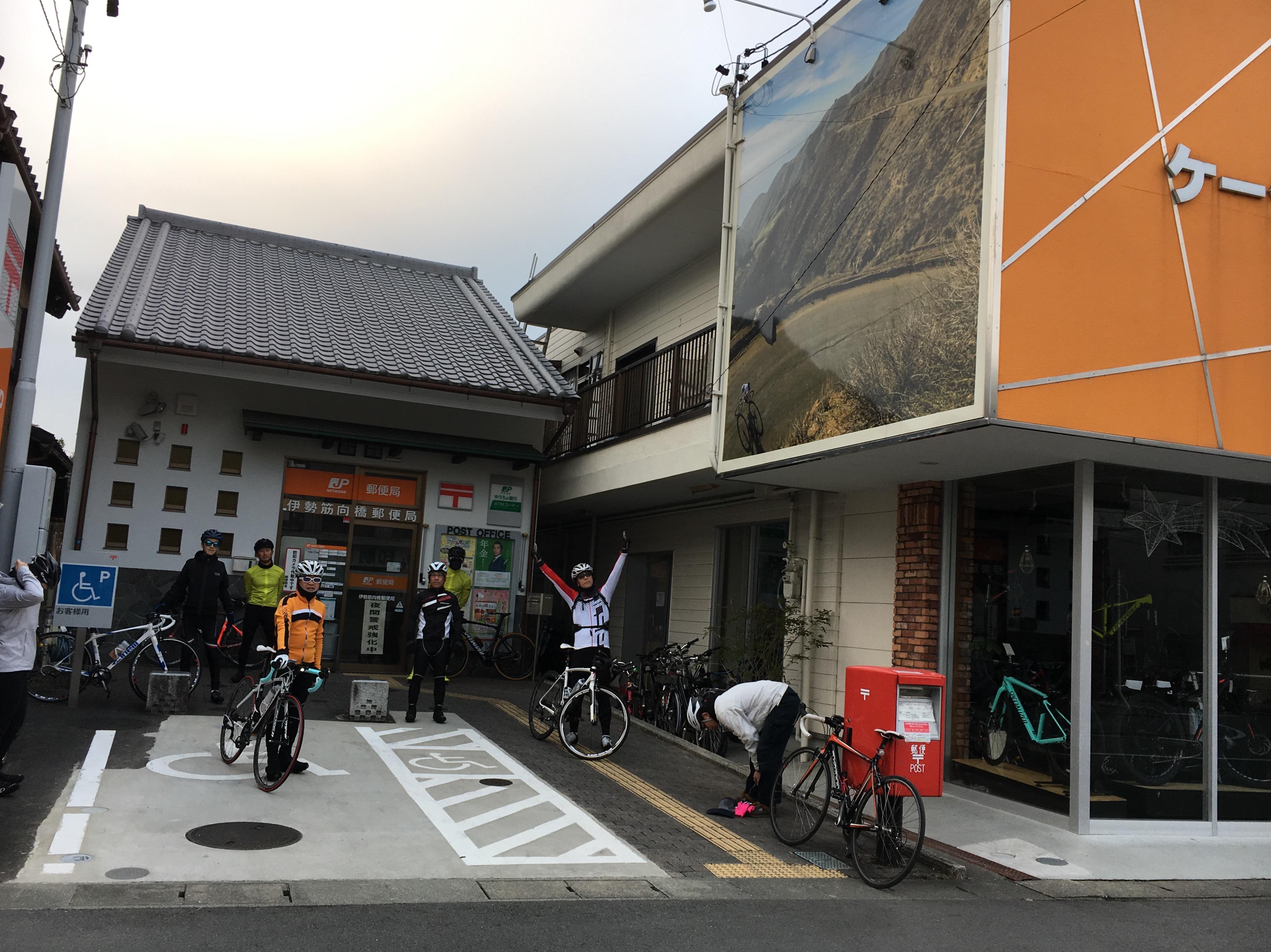 今日は初心者サイクリング!