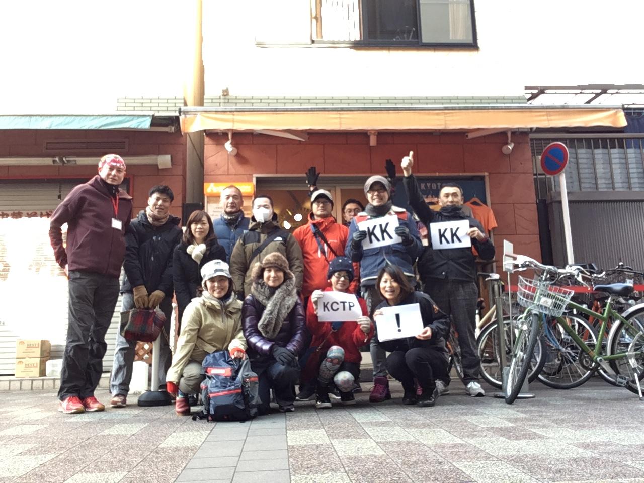 京都裏路地サイクリング&グルメツアー!