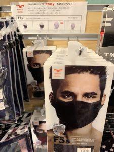 人気のマスク再入荷いたしました!